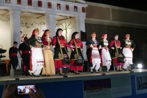 Greek Fest 2016