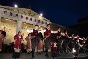 Greek Fest 2018